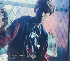 Exo - Coming Over - Baekhyun Version