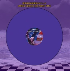 Springsteen Bruce - The Darkness Tour 78 (Purple Vinyl)