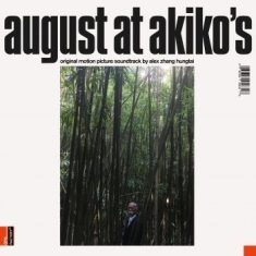 Ost - August At Akiko's -Rsd-