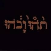 Godspeed You! Black Emperor - Slow Riot For A New Zero Kanada